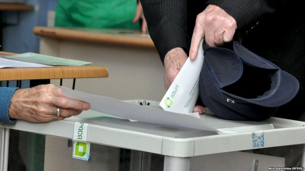 საარჩევნო სიების რეგისტრაცია დასრულდა