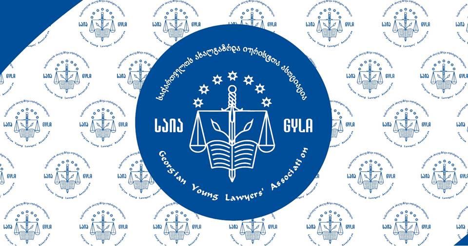 სამართალდამცველების მიერ ჩადენილი დანაშაულებები და გამოუძიებელი საქმეები – საიას კვლევა