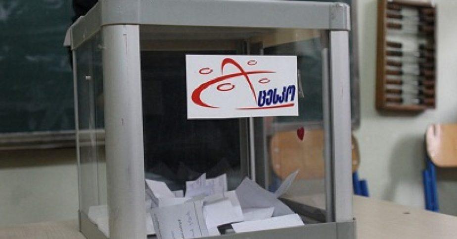 საარჩევნო დოკუმენტების შესაძლო გაყალბების ფაქტზე პროკურატურამ გამოძიება დაიწყო