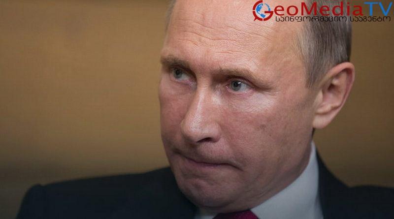 """""""რუსეთი გაეროს უშიშროების საბჭოს საგანგებო სხდომას იწვევს"""""""