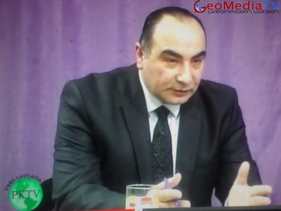 ქართული  სახელმწიფოს ინტერესებიდან საქართველომ თავად უნდა გაატაროს ქვეყნის პოლიტიკა