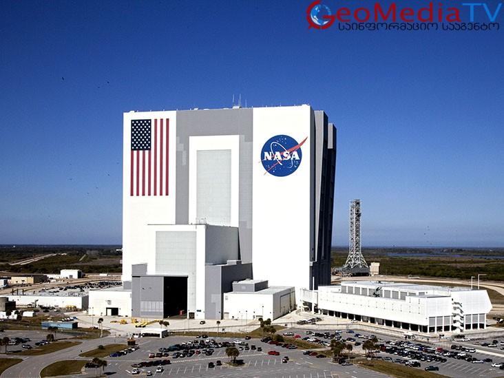NASA-ს შემაშფოთებელი ვარაუდი