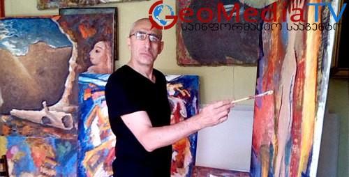 ქართველი  მხატვარი, რომელსაც მსოფლიო იცნობს,  თბილისში პირველ პერსონალურ გამოფენას აწყობს