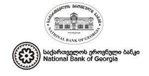 ეროვნული ბანკის გაფრთხილება – საგანგებო განცხადება