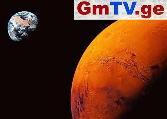 შეეჯახება თუ არა დედამიწა მარსს