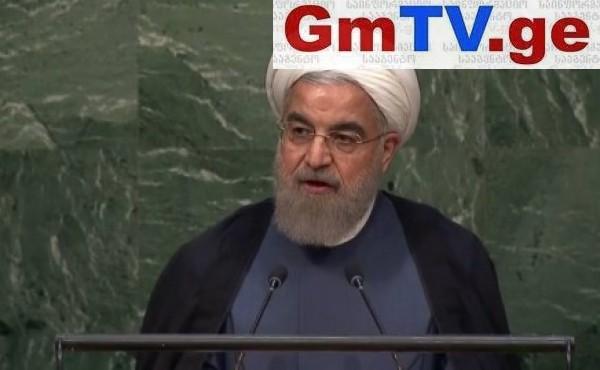 ჰასან როჰანი – ირანი არ იქნება პირველი ბირთვული შეთანხმების დარღვევაში