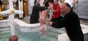 პატრიარქის ნათლული დღეს კიდევ 661 ბავშვი გახდება