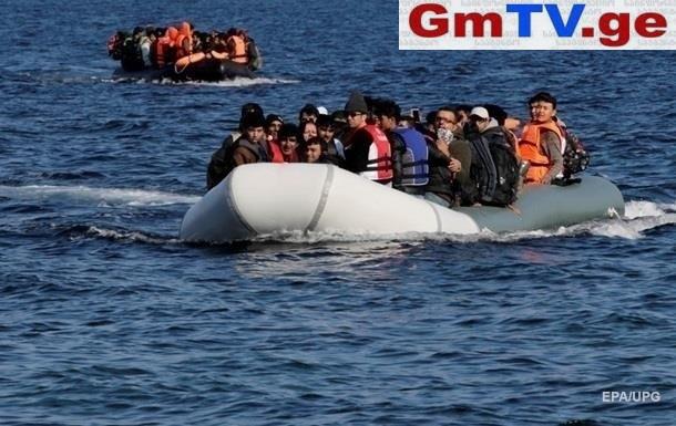 ევროპაში მიგრანტების რიცხვი წინა წელთან შედარებით განახევრდა