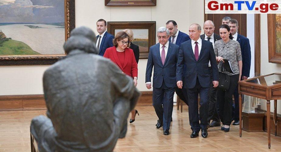 """""""პუტინის კეთილი ნება ვის გაუგონია""""-რა დაუბრუნა რუსეთმა სასომხეთს…"""