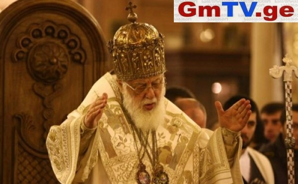 """""""განსაცდელი მთელ მსოფლიოშია, მაგრამ ღვთისმშობელი არ დაუშვებს ქართველი ერის დაცემას"""""""