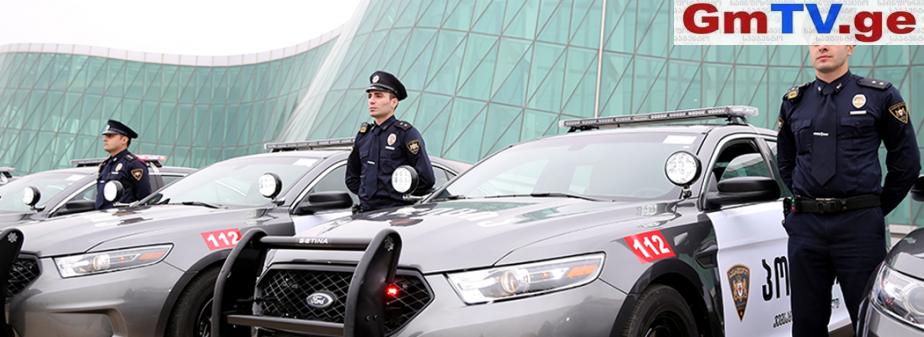 საპატრულო პოლიციის დეპარტამენტს ახალი უფროსი ჰყავს