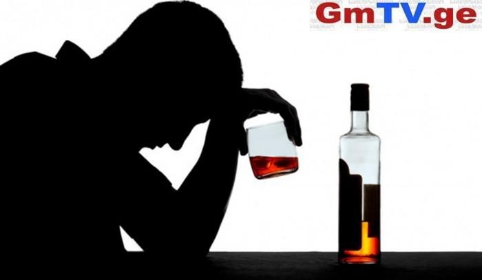 ალკოჰოლი სიმსივნის განვითარების ალბათობას ზრდის