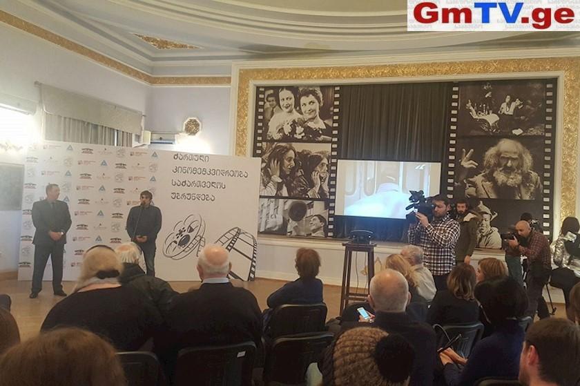 რუსეთის ფილმსაცავში დაცული 11 ქართული ფილმი საქართველოს დაუბრუნდა