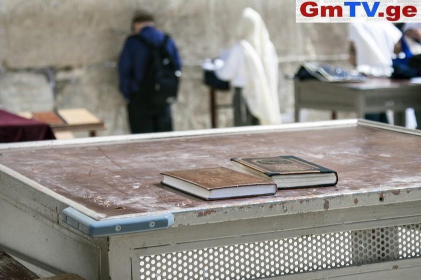 ისრაელში წვიმისთვის ლოცულობენ