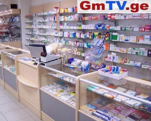 საქართველოში წამლებზე ფასები დღითიდღე იზრდება