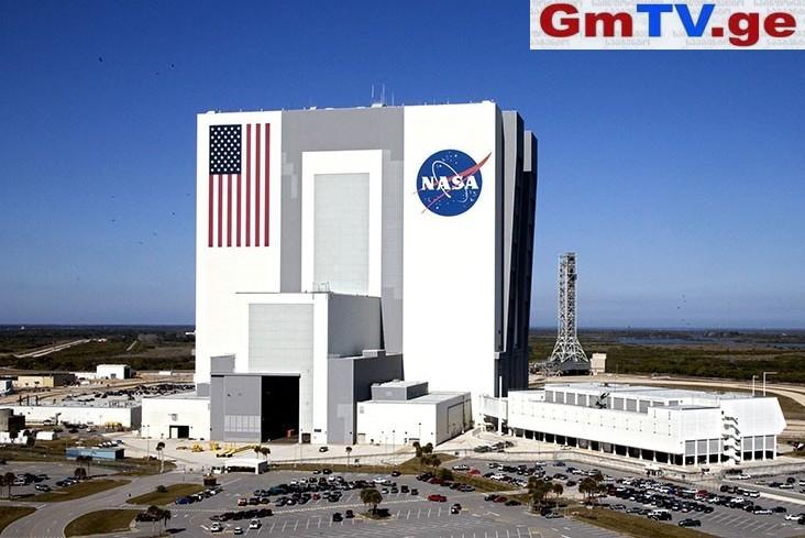 NASA-ს ახალი დაკვირვება და შემაშფოთებელი ვარაუდი