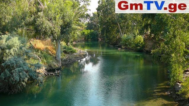 სასწაული მდინარე იორდანეზე, რომელიც ყოველ ნათლისღებას ხდება (ვიდეო)