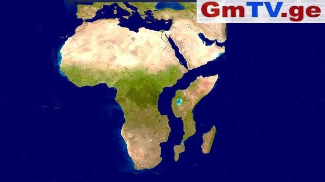 აფრიკაში მოულოდნელად უზარმაზარი ნაპრალი გაჩნდა – კონტინენტი ორად იყოფა