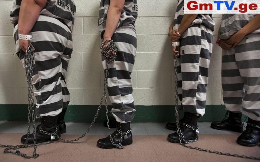 აშშ-ს ციხეში ჩხუბს 7 პატიმარი ემსხვერპლა