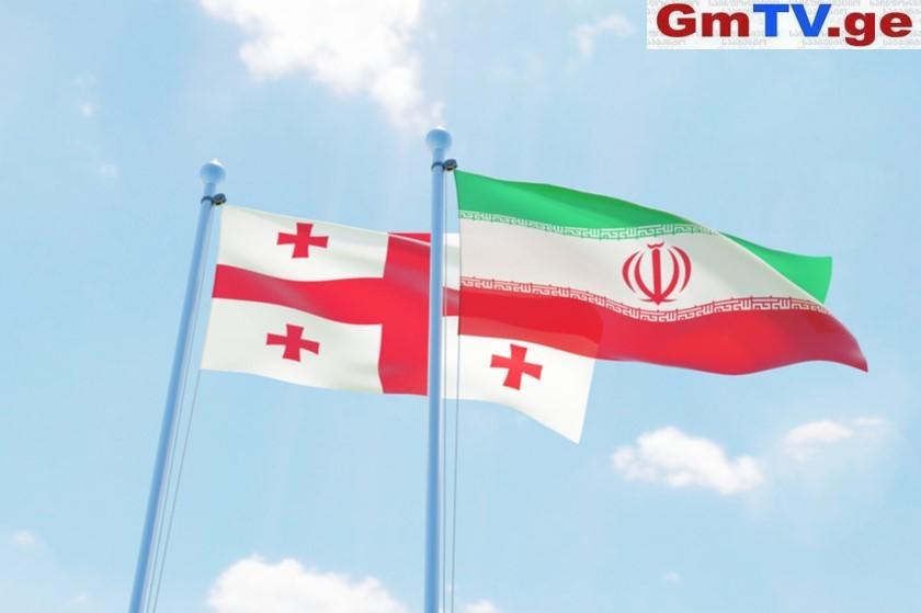 საქართველოსა და ირანს შორის სავაჭრო ბრუნვა 38%-ით გაიზარდა