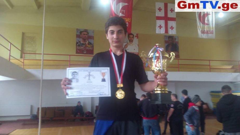 ქართველმა სპორტსმენმა საერთაშორისო ტურნირზე ჩემპიონის ტიტული მოიპოვა