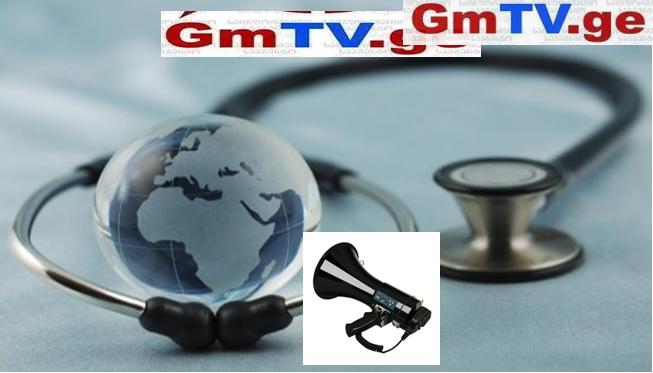 GMTV-ის ახალი პროექტი – მედიისა და მედიცინის გაერთიანება – თქვით სათქმელი!