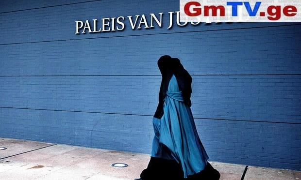 მუსლიმური სამოსი ფარავს სახეს და პერსონის იდენტიფიკაციას შეუძლებელს ხდის