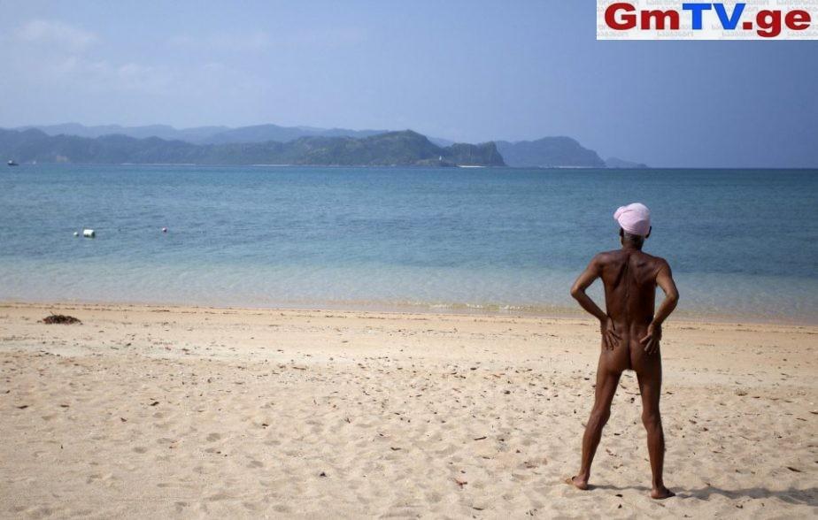 იაპონელი კაცი დაუსახლებელ კუნძულზე 29 წელი შიშველი ცხოვრობდა