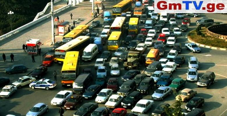 ხვალ სატრანსპორტო პოლიტიკის პრეზენტაცია გაიმართება