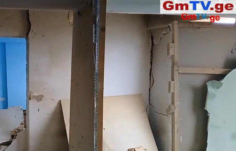 ბუნებრივი აირის აფეთქების შედეგად დაზარალებულები ამ დრომდე დახმარებას ელიან (ვიდეო)
