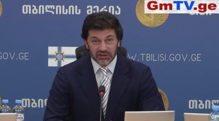 """""""საქართველოში ხალხი და მთავრობა ერთი მთლიანი ძალაა"""""""