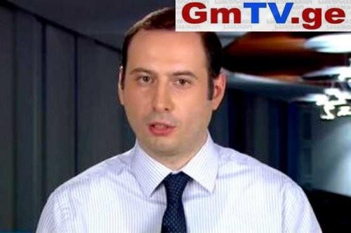 ფინანსთა მინისტრის მოადგილედ მიხეილ დუნდუა დაინიშნა