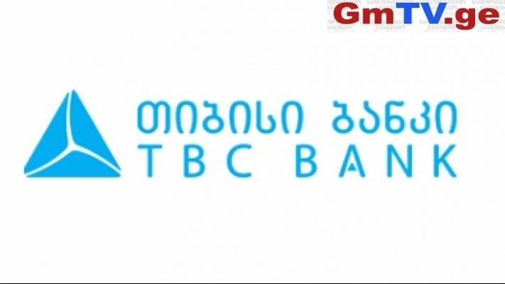 """""""თიბისი ბანკი ვერ შეეგუება მიზანმიმართული დისკრედიტაციისა და რეპუტაციის შელახვის მცდელობას"""""""