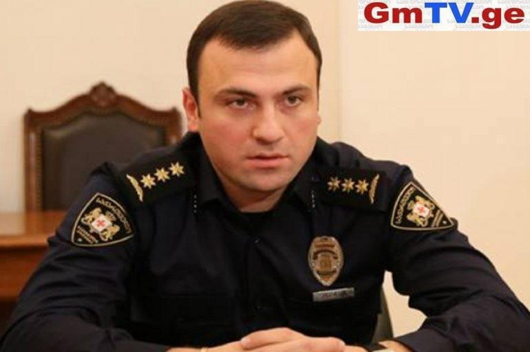 საპატრულო პოლიციის უფროსი თანამდებობიდან გადადგა
