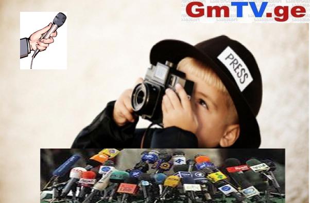 "jurnalistic laboratory და  გადაცემა ""ჩვენი ამბები"" აცხადებს მიღებას – ეს შენი ადგილია!"
