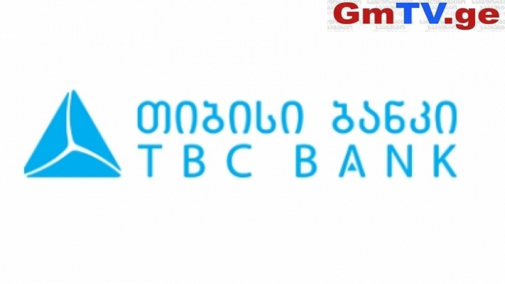 თიბისი ბანკმა სების წინააღმდეგ სარჩელი შეიტანა