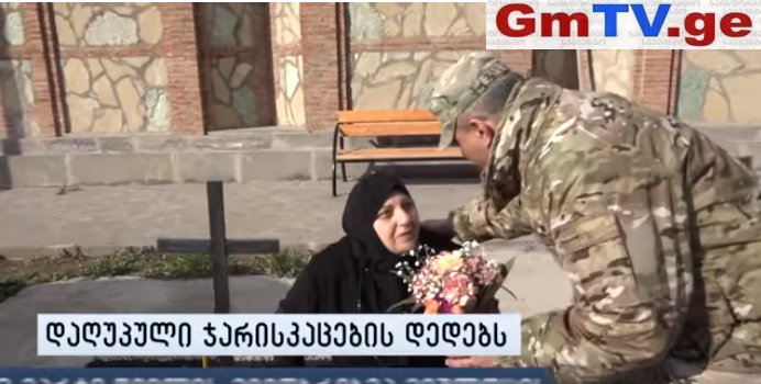 დაღუპული ჯარისკაცების დედებს 3 მარტი შვილის მეგობრებმა მიულოცეს (ვიდეო)