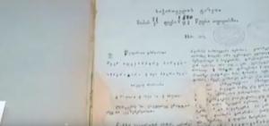 პირველი ქართული გაზეთი 200 წლის გახდა (ვიდეო)