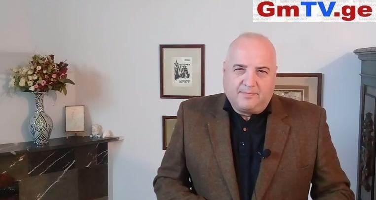 საქართველოს ფარგლებს გარეთ…(ვიდეო-ბლოგი)