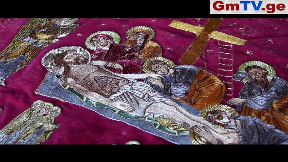 ჯვრიდან უფლის გარდამოხსნა (ვიდეო)