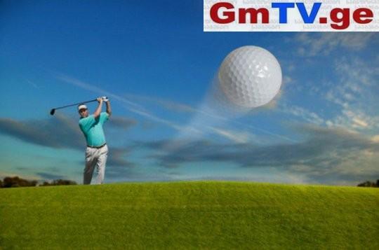 თბილისში გოლფის საერთაშორისო სამოყვარულო ტურნირი გაიმართება