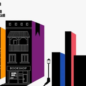 """თბილისის მერია პროექტ """"თბილისი – წიგნის მსოფლიო დედაქალაქი"""" ბანერებთან დაკავშირებით განცხადებას ავრცელებს"""